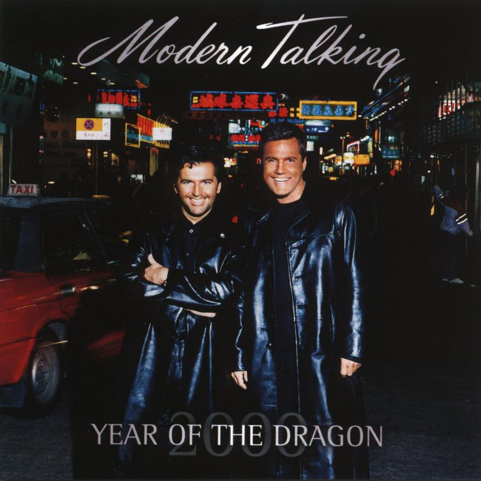 modern talking 2000 year of the dragon abis